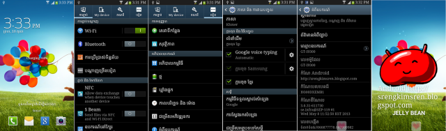 Android   Techinfo